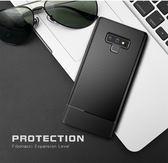 韓國 碳纖維紋系列 三星 Note 9 手機殼 輕薄 防摔 散熱 保護套 全包 鏡頭保護 矽膠 軟殼