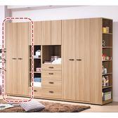 【森可家居】諾拉系統2.5尺雙吊衣櫥(單只) 8HY138-06 衣櫃 MIT台灣製造