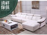 【新竹清祥傢俱】PLS-07LS17 現代牛皮L型功能沙發 3+1+貴妃 特惠沙發 L型沙發 皮沙發