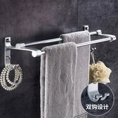 免打孔毛巾架衛生間浴巾架吸盤式掛鉤浴室毛巾掛架毛巾桿單桿雙桿WY  雙12八七折