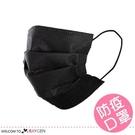 非醫療用 熔噴不織布口罩 四層防護一次性口罩 黑色 50片/包