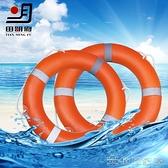 救生圈 救生圈2.5KG實心塑膠救生圈 聚乙烯成人泡沫救生圈 船用 游泳圈