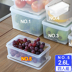 【Famous】名廚5號長型保鮮盒(四入)