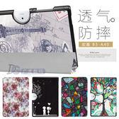 88柑仔店~宏基Acer Tab 10平板防摔外殼包 B3-A40保護套10.1寸卡通彩繪皮套
