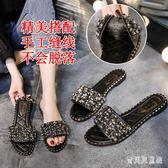 拖鞋女時尚涼拖外穿新款一字拖百搭平底水鉆韓版海邊沙灘鞋 DN20895『寶貝兒童裝』