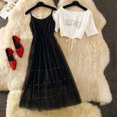 一字肩網紗吊帶洋裝新款夏套裝兩件套網紅洋氣裙子 夢想生活家