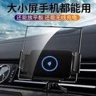 2021新款手機車載導航支架華為摺疊屏matex2平板ipad無線充電fold 艾瑞斯居家生活 艾瑞斯居家生活