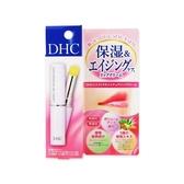 DHC 高保濕純欖護唇膏(1.5g)【小三美日】