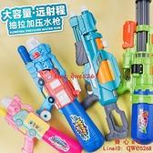 小水槍玩具兒童噴滋水抽拉式大容量打水仗神器寶寶呲水槍【齊心88】