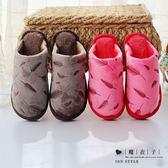 【QX036】魔衣子-冬季保暖男女羽毛毛絨居家棉拖鞋