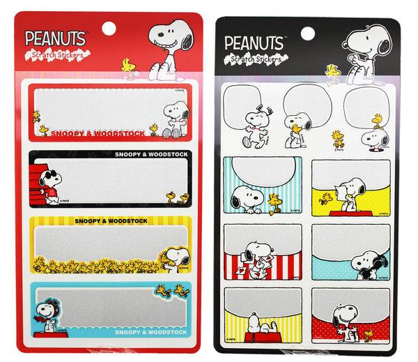 【卡漫城】 Snoopy 刮刮墨 貼紙 2入組 ㊣版 史努比 刮刮貼 史奴比 裝飾 糊塗塔克 花生漫畫 Peanuts