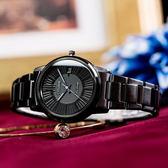【滿額贈電影票】CITIZEN 星辰 Eco-Drive 光動能時尚女錶 FE6015-56E 熱賣中!