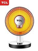 220V 取暖器小太陽家用電暖器節能烤火器暖氣學生台式暖風機烤火爐 NMS 黛尼時尚精品