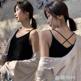 雪紡吊帶背心女秋夏新款V領外穿雙層打底衫內搭百搭寬鬆顯瘦上衣  ◣歐韓時代◥