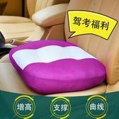坐墊學車坐墊駕考駕照專用練車汽車坐墊增高加厚科目二考試科三女生-特賣