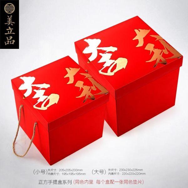 新年貨禮品盒水果干果熟食大禮包土特產紅棗包裝盒 萬客居