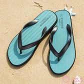 拖鞋男 夏季新款人字拖男士室外沙灘時尚潮流正韓防滑夏天外穿涼鞋拖鞋男 一次元
