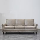 美式沙發頭層牛皮三人客廳組合家具復古油蠟皮復古皮藝沙發  一米陽光