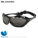 AROPEC 浮水型偏光太陽眼鏡 Heron 運動眼鏡 SG-DH18007