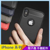 拉絲碳纖維 iPhone SE2 XS Max XR i7 i8 i6 i6s plus 手機殼 防滑防刮 抗震防摔 全面保護 TPU軟殼
