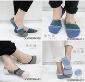 《DKGP364》繽紛條紋襪套 (極淺口) ★腳跟止滑加強★ 女款S/M(21-25公分) (淺藍售完)