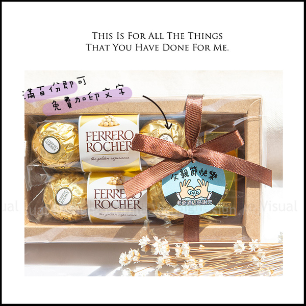 父親節禮物贈品 父親節快樂-金莎巧克力6顆入+金塊磁鐵禮盒(爸爸賺大錢) - 巧克力 禮物精選