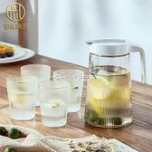 【加厚款】1.3L冷涼水壺家用玻璃大容量號杯子果汁泡茶壺杯具套裝 快速出貨