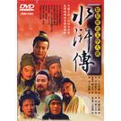 大陸劇 - 水滸傳DVD (全43集) ...