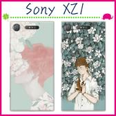 Sony XZ1 G8342 5.2吋 文藝系列手機殼 樸素少女少男保護套 森林系背蓋 彩繪手機套 小清新保護殼