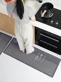 廚房地墊吸水吸油地毯進門防水墊子門墊腳墊防滑防油地墊【輕奢時代】