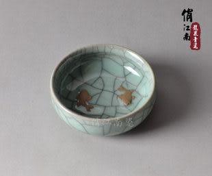 龍泉青瓷品茗雙魚杯