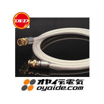 日製Oyaide DB-510數位影像BNC訊號線成品線1.3米