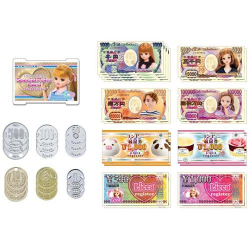 莉卡娃娃配件 莉卡超商錢幣組_ LA81665