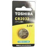 東芝 鈕扣電池CR2032(1入卡)【愛買】