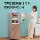 168/198升 雙門冰箱家用小型租房大容量一級節能省電電冰箱 【快速出貨】