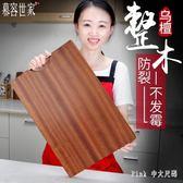 砧板 烏檀木菜板實木家用整木長方形切菜板廚房案板刀 nm6394【pink中大尺碼】