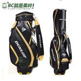 高爾夫球包 男 標準職業大球包 dunlop 球桿袋  四色 CY【PINKQ】