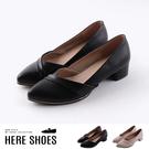 [Here Shoes]跟鞋-MIT台灣製 跟高3.5cm 皮質鞋面 簡約典雅 宴會必備跟鞋-KNT3811