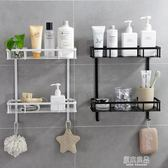 衛生間雙層置物架 免打孔鐵藝浴室洗漱用品收納架 瀝水架洗漱架子YYJ    原本良品