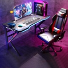 電腦台式桌家用臥室簡易書桌游戲電腦桌椅全套組合套裝桌子電競桌 「限時免運」