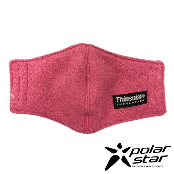 PolarStar 兒童保暖口罩 台灣製造 『玫瑰紅』戶外 秋冬配件 騎車 輕量 MIT 舒適 柔軟 親膚 P16606