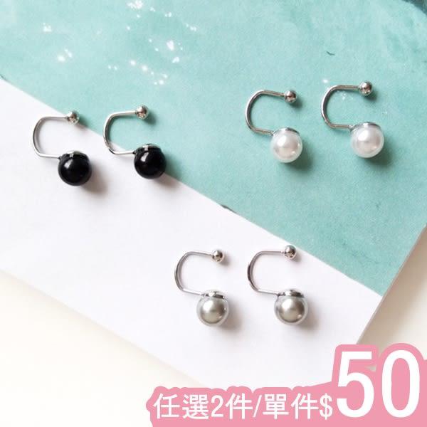 耳骨夾-氣質簡約質感珍珠少女時尚百搭耳骨夾Kiwi Shop奇異果0918【SVE4169】