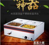 商用售飯台快餐保溫台式電加熱早餐店設備湯池餐台小型不銹鋼自助QM 藍嵐