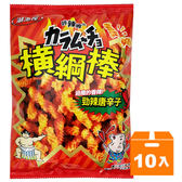 湖池屋橫綱棒-勁辣唐辛子50g(10入)/箱【康鄰超市】