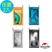 Naturehike 遽然超輕量IPX8深度防水可觸控手機防水袋 2入橙色+藍色