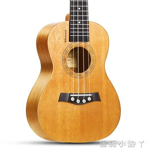 威伯尤克裏裏初學者學生成人女男23寸26寸烏克麗麗兒童入門小吉他 NMS蘿莉小腳丫