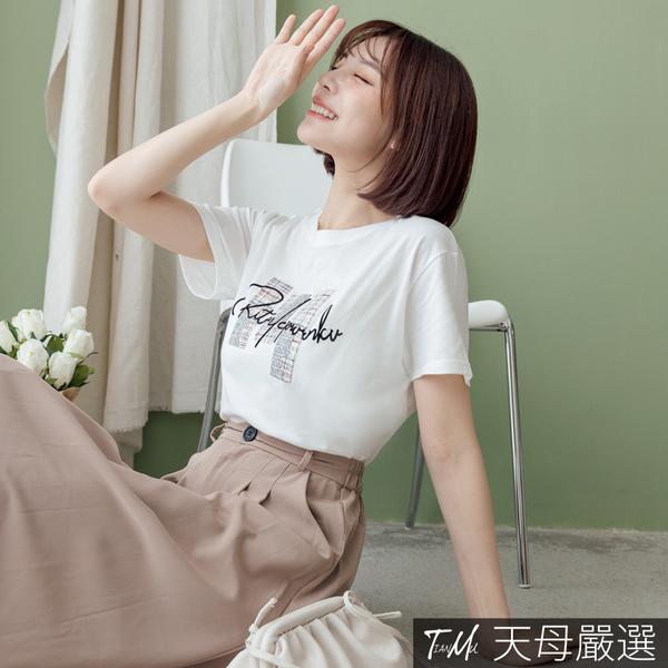 【天母嚴選】草寫英文編織布轉印短袖T恤(共二色)