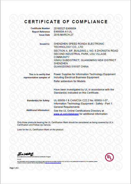 UL認證 非一般大陸便宜貨 TYPE-C 65W TYPE C 原裝 變壓器 充電器 充電線 電源線 適用 ASUS:UX390 UX390UA