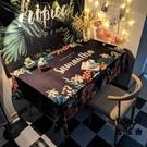 桌布簡約北歐防水防油免洗墊茶幾餐桌布藝寢室書桌【古怪舍】