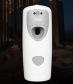 酒店空氣清新劑臥室持久留香家用室內自動噴香機香水廁所除臭香薰 流行花園